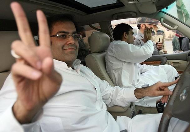 PAKISTAN-POLITICS-SHARIF-ARRIVAL