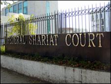 federal_shariat_court