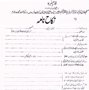police character certificate form pdf rawalpindi
