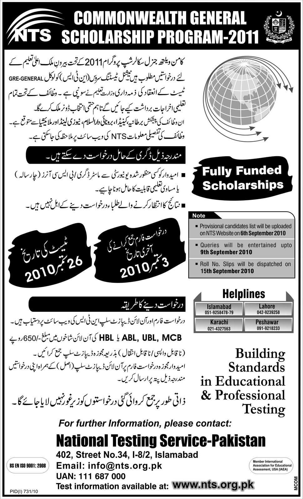 nts commonwealth general scholarship program 2011 meray mutabiq. Black Bedroom Furniture Sets. Home Design Ideas