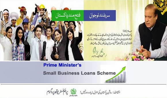 Prime-Minister-Small-Business-Loans-Scheme-2013